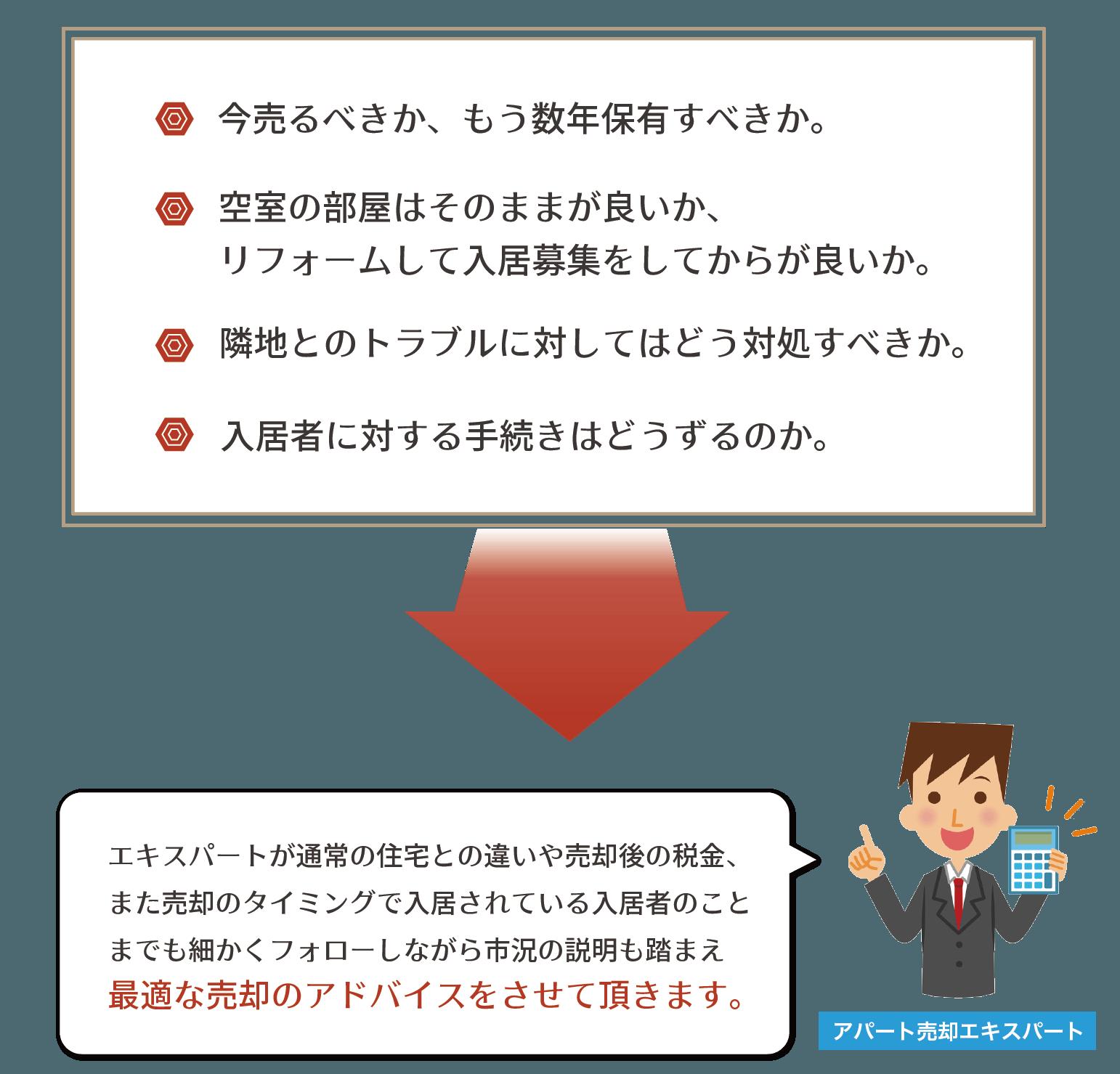 m4_img_2